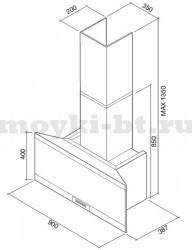 Схема с размерами кухонной вытяжки FALMEC AURORA.