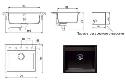 vero n-100 схема и размеры